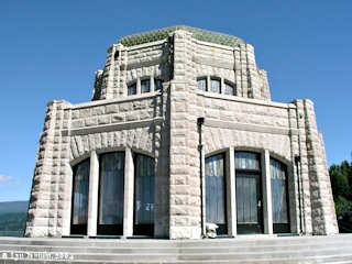 Image, 2004, Vista House, click to enlarge